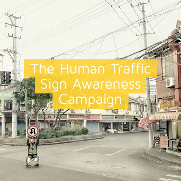 Buick China: The Human Traffic Sign Awareness Campaign